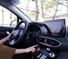 vingerafdrukscanner-Hyundai