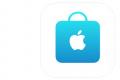 Apple presenteert de beste apps van de App Store 2020