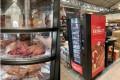 BBQuality lanceert eerste vleesautomaat in Intratuin Rosmalen